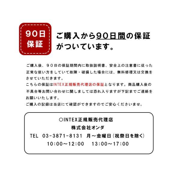 エアーベッド 電動 内蔵 シングル エアベッド INTEX プライムコンフォート 51cm 来客用 普段使い エアーマット エアーマットレス 64443 寝具|nemunabi|17