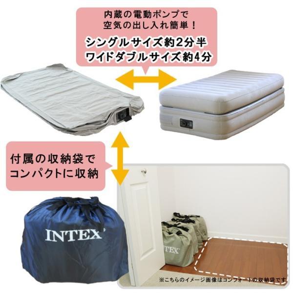 エアーベッド 電動 内蔵 シングル エアベッド INTEX プライムコンフォート 51cm 来客用 普段使い エアーマット エアーマットレス 64443 寝具|nemunabi|10
