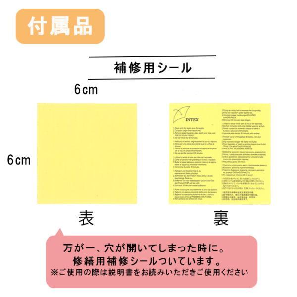 エアーベッド エアベッド シングル 電動 INTEX プレムエアー ワン 46cm 来客用 普段使い 寝具|nemunabi|13