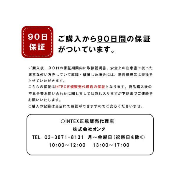 エアーベッド エアベッド シングル 電動 INTEX プレムエアー ワン 46cm 来客用 普段使い 寝具|nemunabi|16