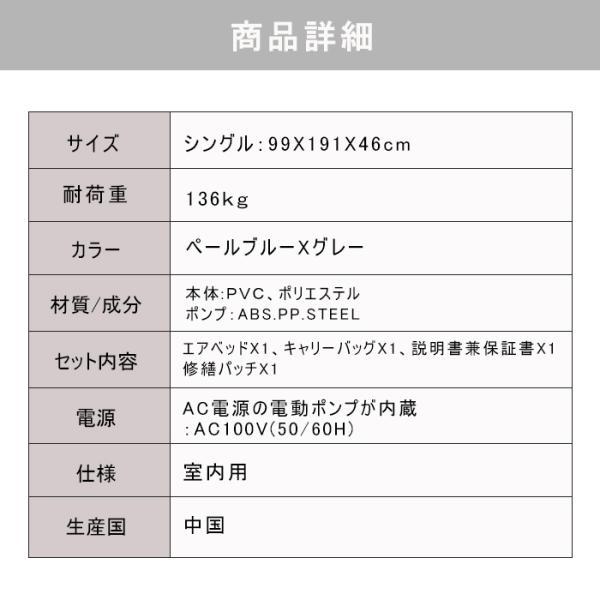 エアーベッド エアベッド シングル 電動 INTEX プレムエアー ワン 46cm 来客用 普段使い 寝具|nemunabi|18