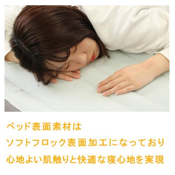 エアーベッド エアベッド シングル 電動 INTEX プレムエアー ワン 46cm 来客用 普段使い 寝具|nemunabi|08