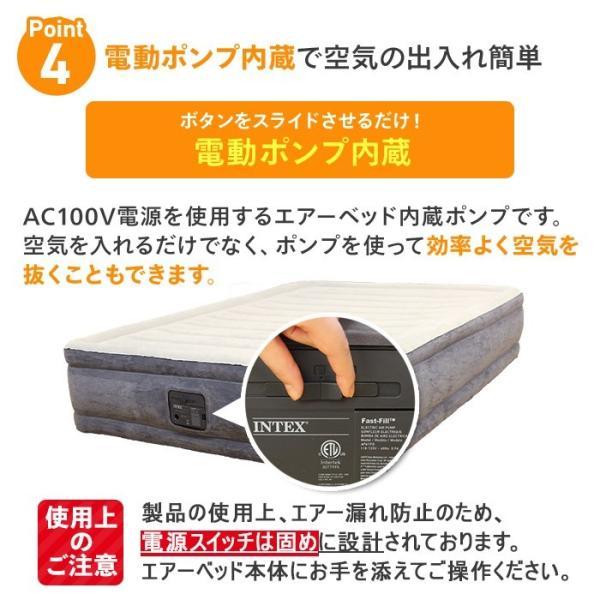 エアーベッド エアベッド 電動 ダブル INTEX コンフォート33cm 67767 nemunabi 12