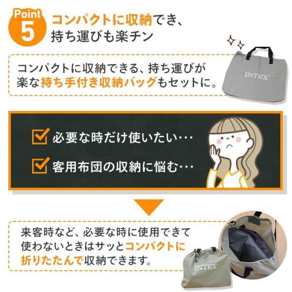 エアーベッド エアベッド 電動 ダブル INTEX コンフォート33cm 67767 nemunabi 14