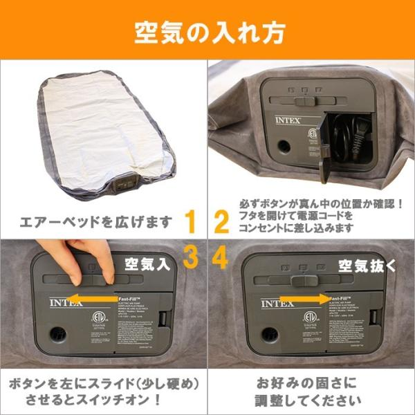 エアーベッド エアベッド 電動 ダブル INTEX コンフォート33cm 67767 nemunabi 17
