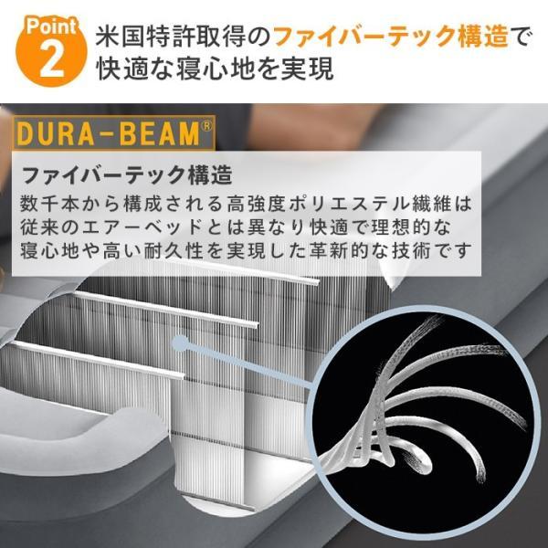 エアーベッド エアベッド 電動 ダブル INTEX コンフォート33cm 67767 nemunabi 07
