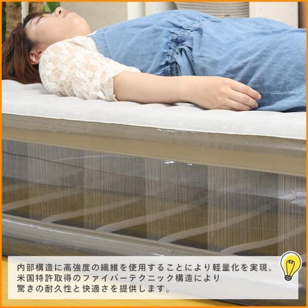 エアーベッド エアベッド 電動 ダブル INTEX コンフォート33cm 67767 nemunabi 08