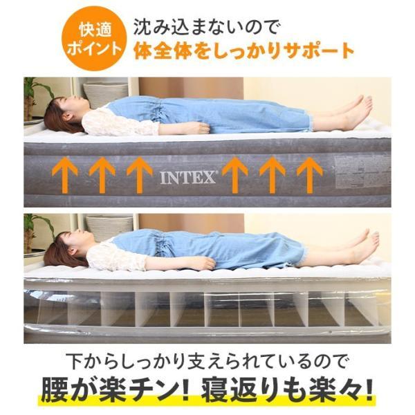 エアーベッド エアベッド 電動 ダブル INTEX コンフォート33cm 67767 nemunabi 09