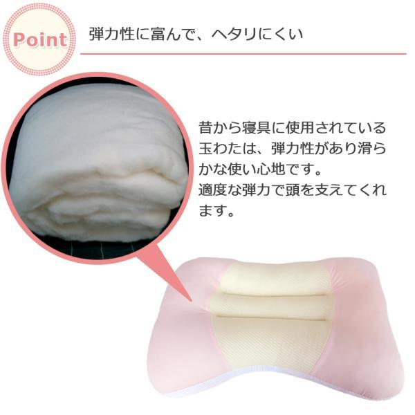 枕 横寝枕 横向き まくら イビキ 肩こり 玉綿 枕 カバー付き|nemurichi|06
