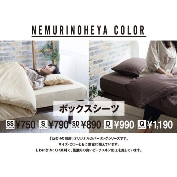 ボックスシーツ セミダブルサイズ 120×200×30cm・BXS3120|nemurinoheya-free|02
