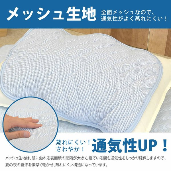 接触冷感・枕パッド アイストランス ICETRANS 枕パット COOL ひんやり 節電 エコ 35×50cm|nemurinoheya|05