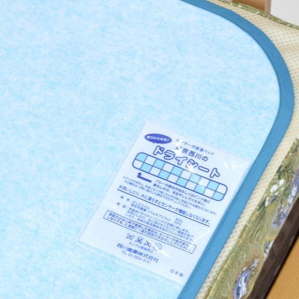 ポイント15倍 東京西川 除湿シート おりたためる  ドライ シート シングル 消臭 センサー付|nemurinokamisama|05