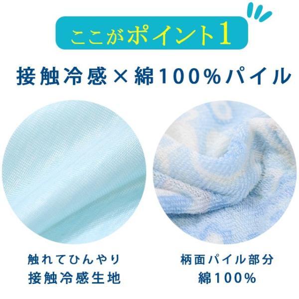 接触 冷感 クール 肌掛け布団 リバーシブル 綿100% パイル シングル 西川|nemurinokamisama|04