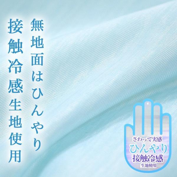 接触 冷感 クール 肌掛け布団 リバーシブル 綿100% パイル シングル 西川|nemurinokamisama|05