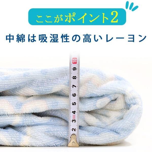 接触 冷感 クール 肌掛け布団 リバーシブル 綿100% パイル シングル 西川|nemurinokamisama|09
