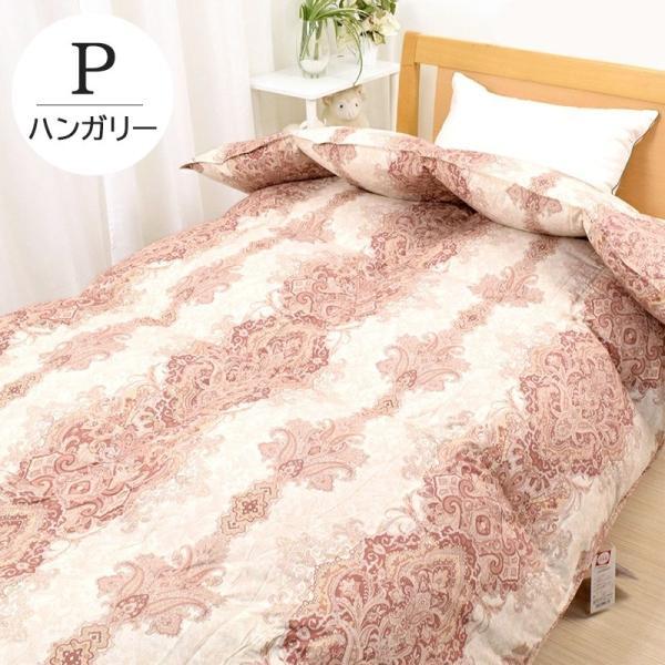 羽毛布団 シングル 西川 85% 増量 1.3kg入り DP330 日本製 抗菌防臭 花粉free SEK加工|nemurinokamisama|11