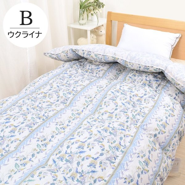 羽毛布団 シングル 西川 85% 増量 1.3kg入り DP330 日本製 抗菌防臭 花粉free SEK加工|nemurinokamisama|12