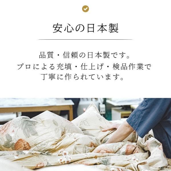 羽毛布団 シングル 西川 85% 増量 1.3kg入り DP330 日本製 抗菌防臭 花粉free SEK加工|nemurinokamisama|07