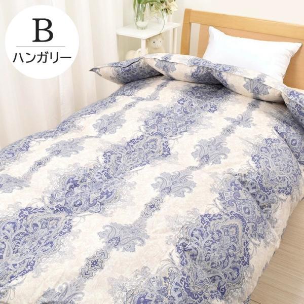 羽毛布団 シングル 西川 85% 増量 1.3kg入り DP330 日本製 抗菌防臭 花粉free SEK加工|nemurinokamisama|10