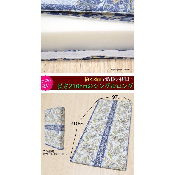 マットレス シングル 西川 硬質 厚み 40mm 170N シングルロング 三つ折り 色柄お任せ 和式用|nemurinokamisama|03