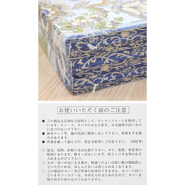 マットレス シングル 西川 硬質 厚み 40mm 170N シングルロング 三つ折り 色柄お任せ 和式用|nemurinokamisama|05