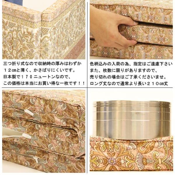 マットレス シングル 西川 硬質 厚み 40mm 170N シングルロング 三つ折り 色柄お任せ 和式用|nemurinokamisama|06