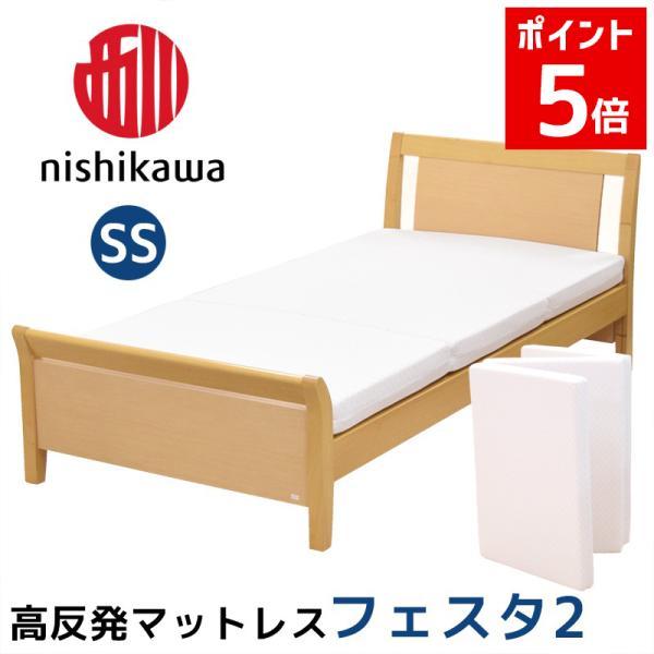 西川 マットレス 高反発 SS 二段ベッド ロフト対応 ベッドマットレス フェスタ2 東京西川 nemurinokamisama