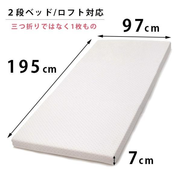 西川 マットレス 高反発 SS 二段ベッド ロフト対応 ベッドマットレス フェスタ2 東京西川 nemurinokamisama 02