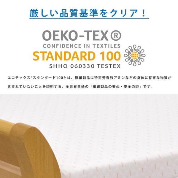西川 マットレス 高反発 SS 二段ベッド ロフト対応 ベッドマットレス フェスタ2 東京西川 nemurinokamisama 11