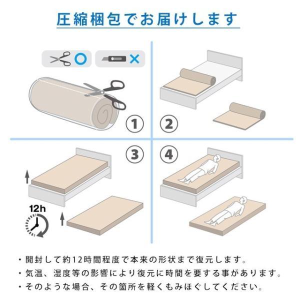 西川 マットレス 高反発 SS 二段ベッド ロフト対応 ベッドマットレス フェスタ2 東京西川 nemurinokamisama 08
