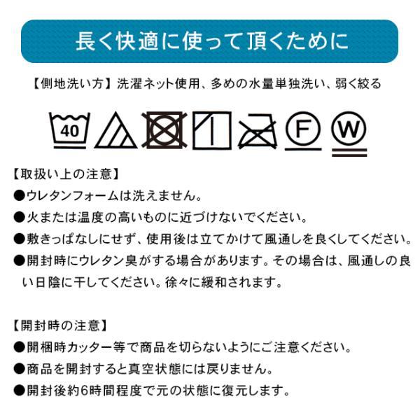 東京西川 マットレス 高反発 三つ折り シングル 敷布団 フェスタ2 東京西川|nemurinokamisama|08