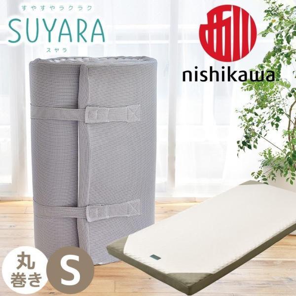 眠りの神様 PayPayモール店_suyara-2460-10631