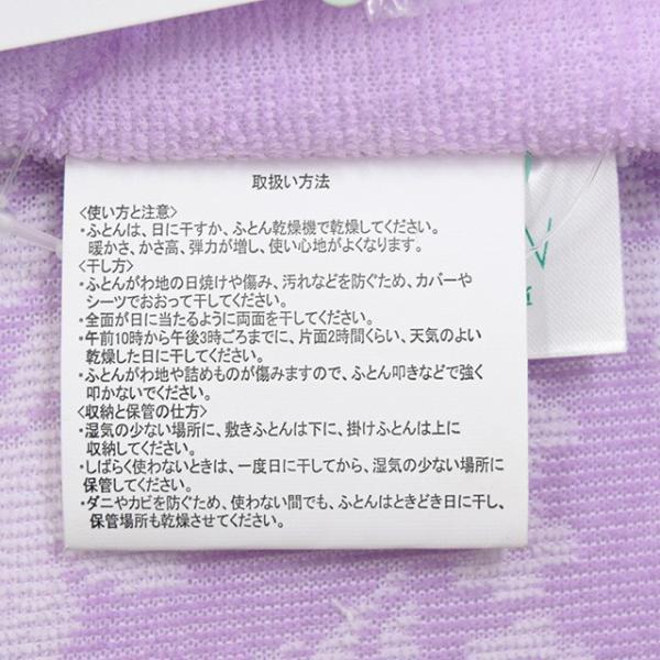 肌掛け布団 夏 シングル 西川 キルトケット パイル 肌面 綿100% 中わた入り 洗える 肌布団 タオル地 東京西川|nemurinokamisama|09