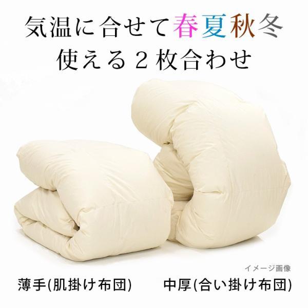 羽毛布団 シングル 2枚合わせ 西川 2枚重ね グース ハンガリー ダウン 90% 日本製 国産|nemurinokamisama|02