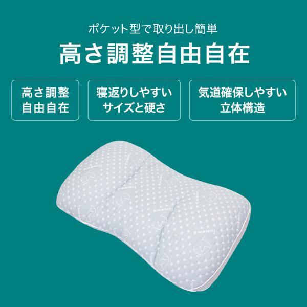 \45%OFF/高さ調整枕 肩こり解消 首こり解消 頸椎サポート まくら パイプ枕 枕の高さ自由自在 高さ調節 ギフト おすすめ|nemurinosunshop|02