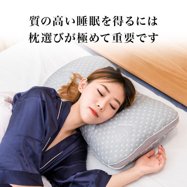 \45%OFF/高さ調整枕 肩こり解消 首こり解消 頸椎サポート まくら パイプ枕 枕の高さ自由自在 高さ調節 ギフト おすすめ|nemurinosunshop|03