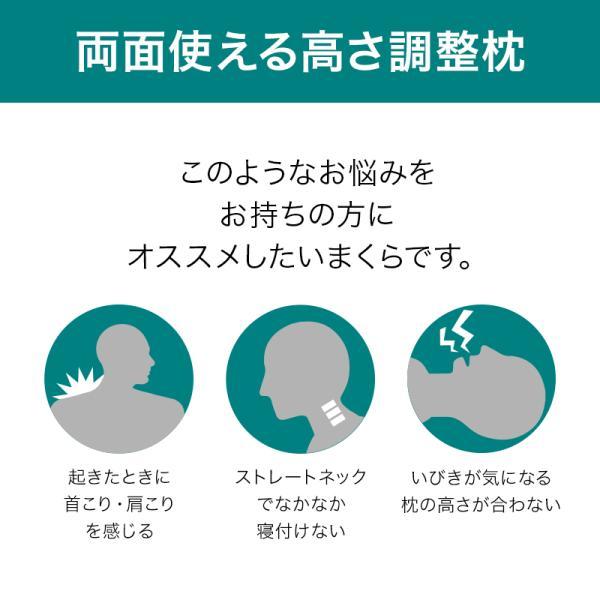 \45%OFF/高さ調整枕 肩こり解消 首こり解消 頸椎サポート まくら パイプ枕 枕の高さ自由自在 高さ調節 ギフト おすすめ|nemurinosunshop|04