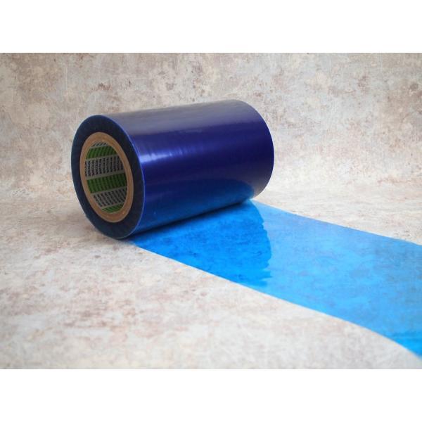 日東電工 金属板用 表面保護材 SPV-M-6030 LB 200mm幅×100m巻 1本