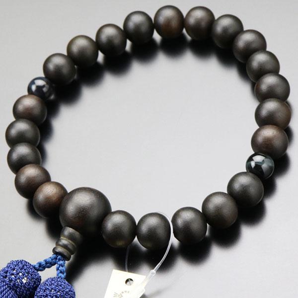 数珠 男性用 縞黒檀 2天 青虎目石 22玉 正絹房 数珠袋付き|nenjyu