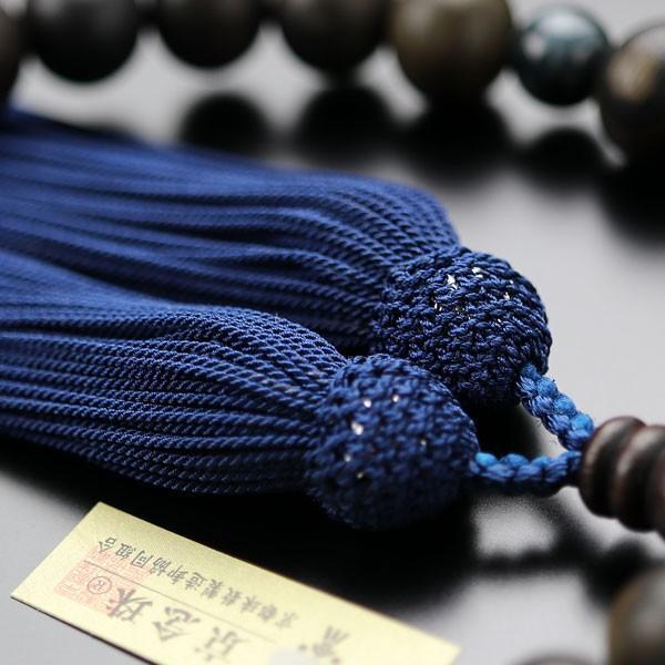 数珠 男性用 22玉 縞黒檀 2天 青虎目石 正絹房 略式数珠 看板京念珠|nenjyu|03