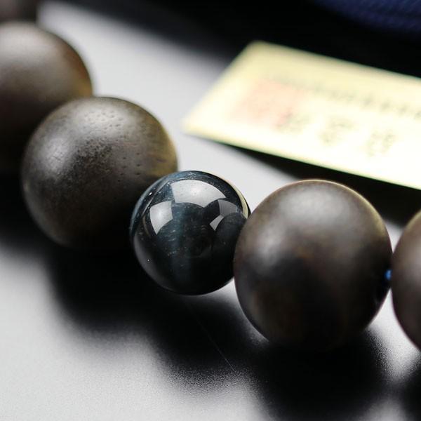 数珠 男性用 縞黒檀 2天 青虎目石 22玉 正絹房 数珠袋付き|nenjyu|04