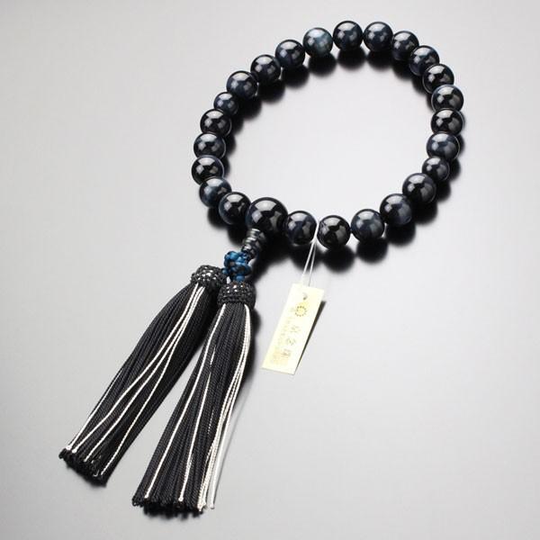 数珠 男性用 22玉 青虎目石 正絹2色房 略式数珠|nenjyu|05