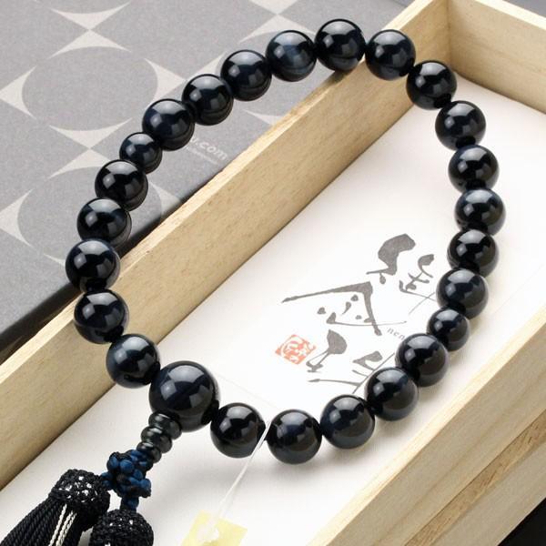 数珠 男性用 22玉 青虎目石 正絹2色房 略式数珠|nenjyu|06