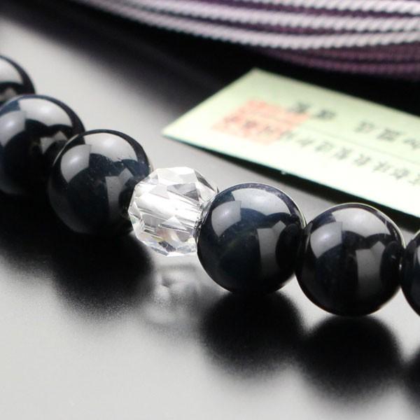 数珠 女性用 青虎目石 カット水晶 約8ミリ 正絹2色房|nenjyu|04