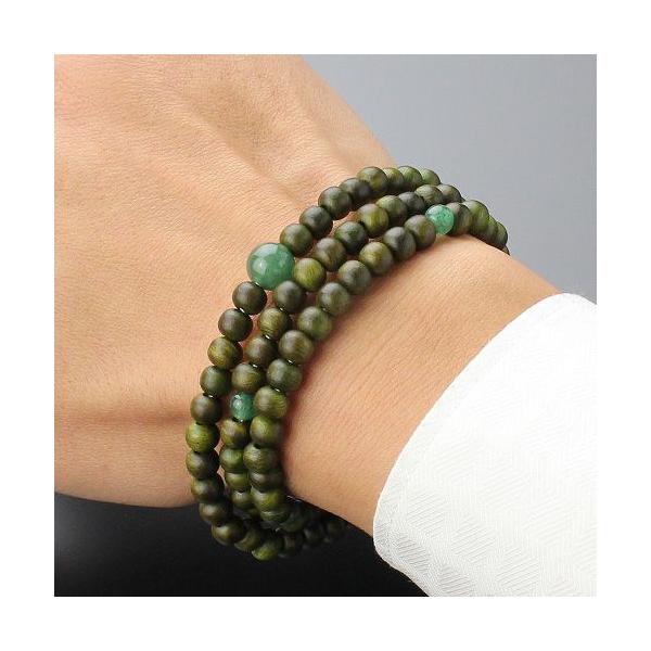 数珠ブレスレット 108玉 3重 緑檀 印度翡翠 腕輪念珠 nenjyu 03