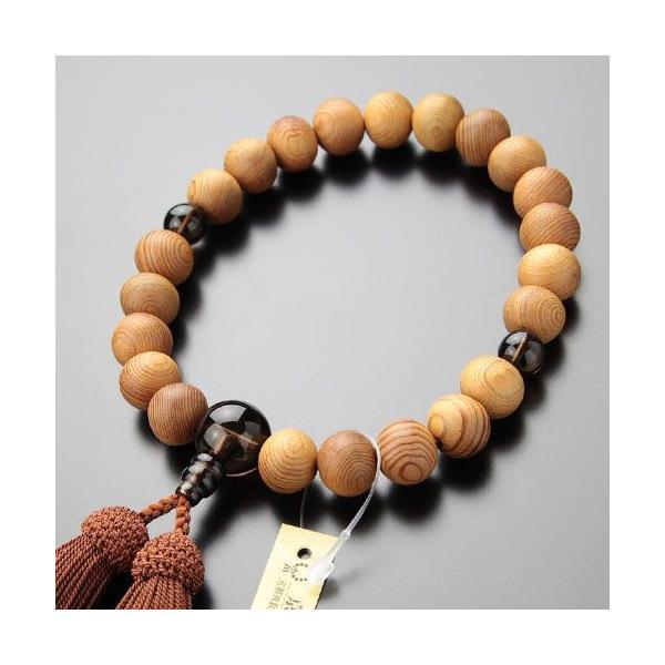 数珠 男性用 屋久杉 茶水晶 22玉 正絹房 数珠袋付き nenjyu