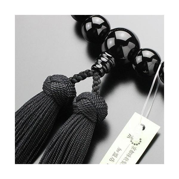 数珠 男性用 黒オニキス 22玉 正絹かがり房 京念珠|nenjyu|02