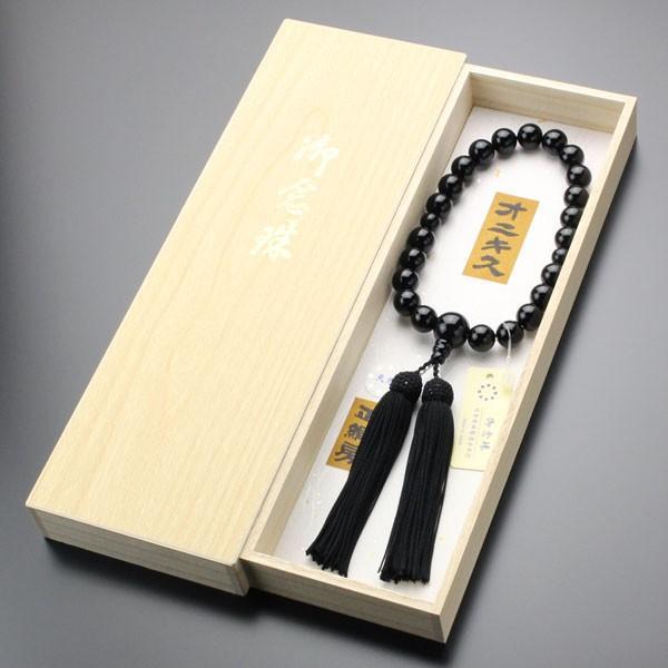 数珠 男性用 22玉 黒オニキス 正絹房 山田念珠堂|nenjyu|06