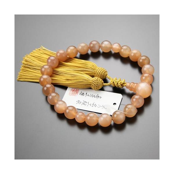 喜芳 遺作品 一点モノ 念珠 数珠 男性用 22玉 上質 オレンジムーンストーン 正絹2色房 数珠袋付き|nenjyu|04