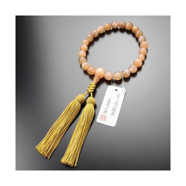 喜芳 遺作品 一点モノ 念珠 数珠 男性用 22玉 上質 オレンジムーンストーン 正絹2色房 数珠袋付き|nenjyu|05